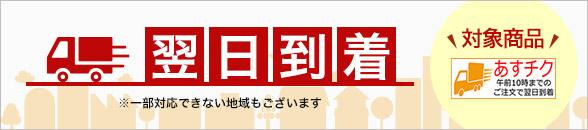 /images/bnr/bnr01.jpg