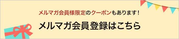 /images/bnr/bnr03.jpg