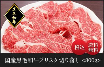 /images/bnr/kiriotoshi_bnr02.jpg