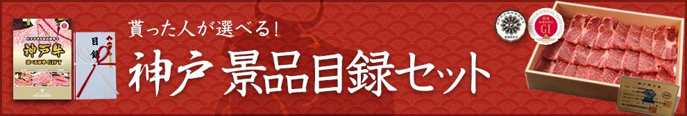 mokuroku.jpg