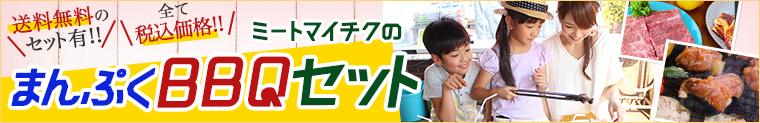 yakiniku_bbq.jpg