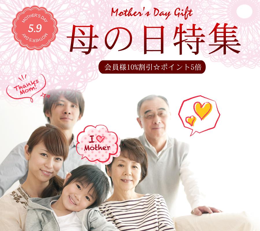 母の日,ギフト,プレゼント,セット,アソート,ステーキ,焼肉,すき焼き,しゃぶしゃぶ
